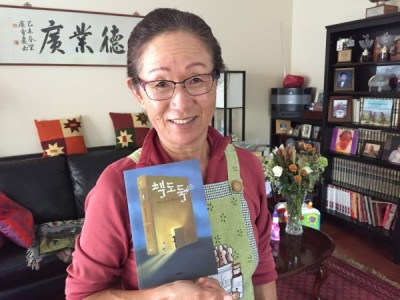 mom the book thief korean