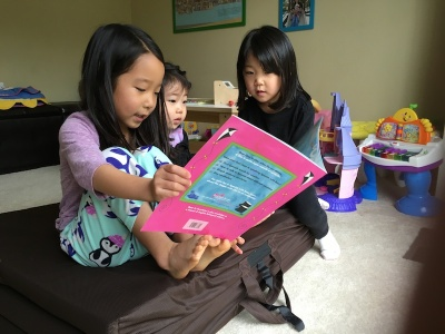 song sisters reading